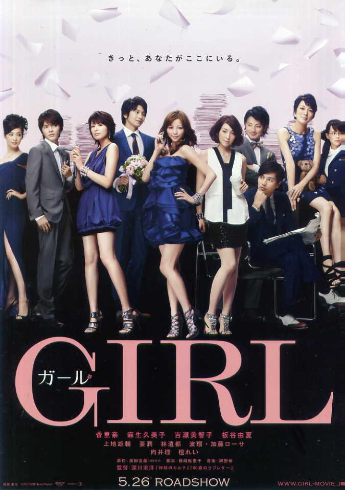 型にはめられた登場人物はこんなにも魅力がない―映画「GIRL」感想