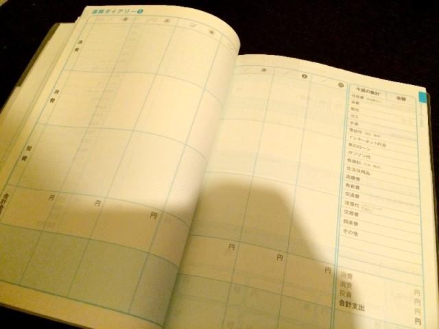 写真 2015-09-26 4 00 40