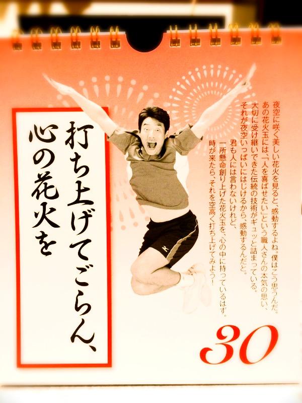 """2期のフィロソフィーをステージで描いた""""体現者""""としてのμ's―2日目「μ's Go→Go!LoveLive!2015 ~Dream Sensation!~」"""