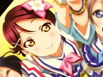 2を2として成立させた逢田梨香子とAqoursの底力―「ラブライブ!サンシャイン!! Aqours First LoveLive!」2日目