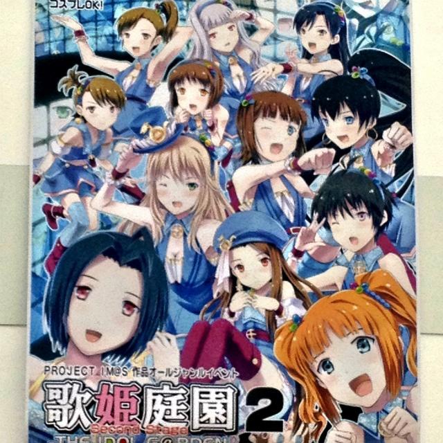 歌姫庭園2に行ってきた件、またはモバマスとアイマスの描かれる世界の相違について