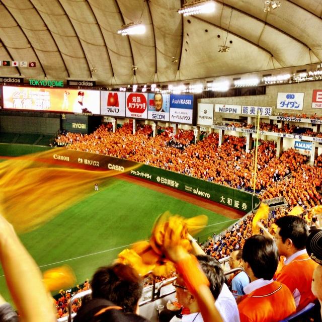 「橙魂2012」で東京ドームをオレンジに染めてきました