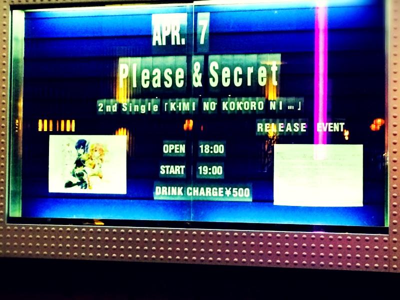 Please & Secretミニライブ&握手会(川崎CLUB CITTA)に行ってきました