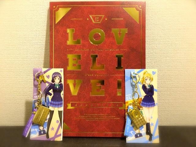 僕らは次の夢へ―2日目「ラブライブ!μ's Final LoveLive!〜μ'sic Forever♪♪♪♪♪♪♪♪♪〜」