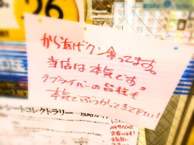 写真 2014-03-25 19 32 45