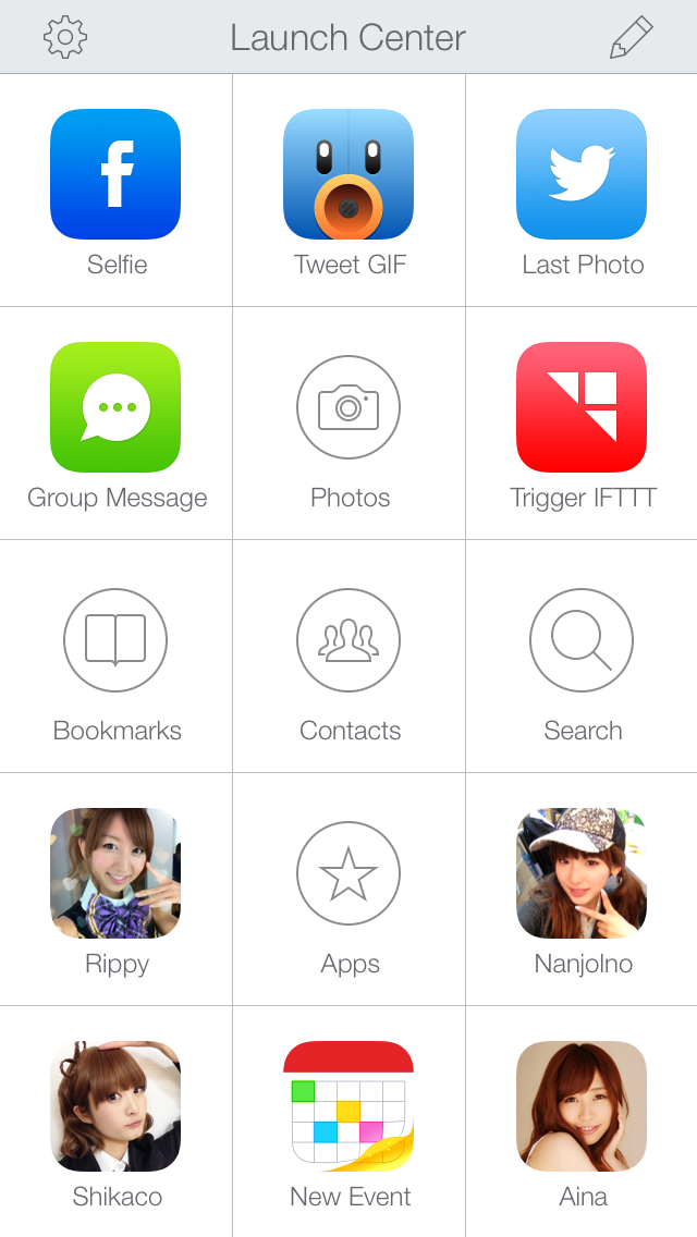 iPhoneアプリ「Launch Center Pro」を使って南條愛乃さんのInstagramへ一発でアクセスする