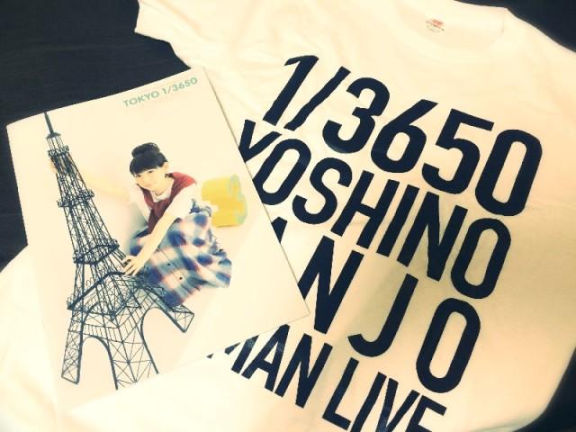 こんなに近しく居心地のいいライブは初めて―南條愛乃さんファーストライブ「TOKYO 1/3650 ミンナとつながる365日×???」レポート