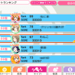 honoka_points_result