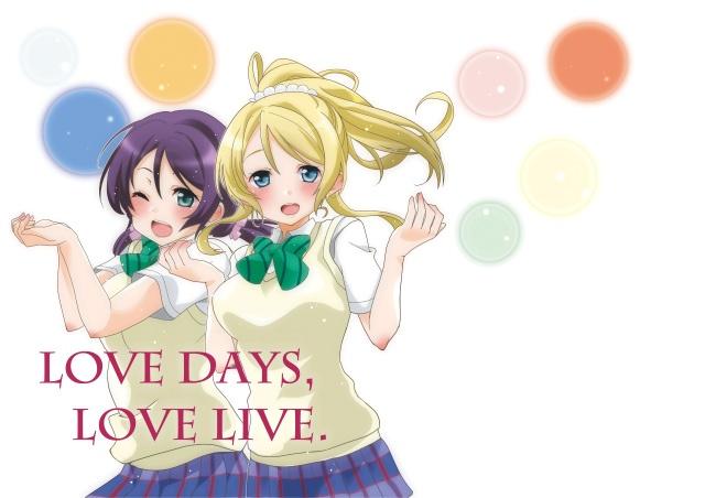 『僕らのラブライブ!3』にてラブライブ!考察本を出します