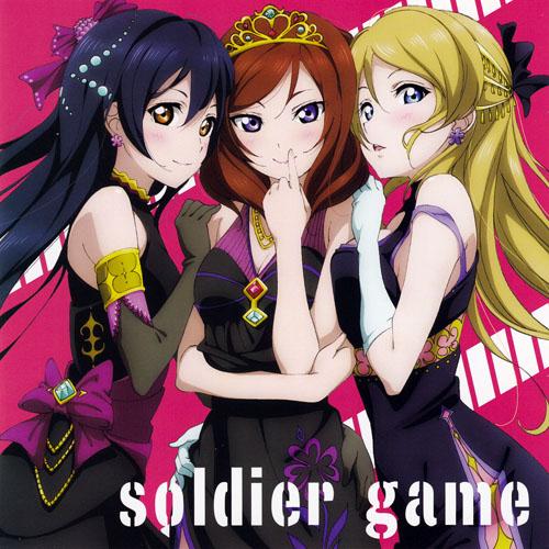 ラブライブ!スクールアイドルフェスティバルプレイ日記①「難攻不落のsoldier game」